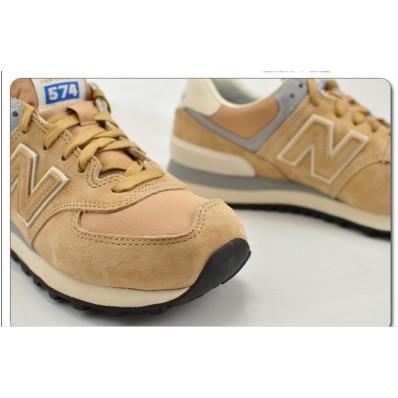 new balance 574 beige homme