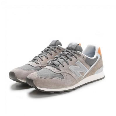 new balance grijs met oranje