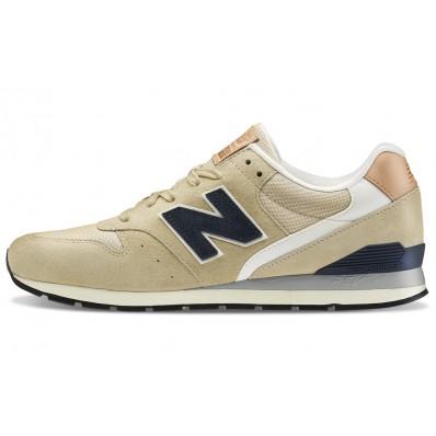 scarpe new balance uomo beige
