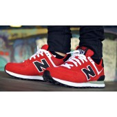 new balance beige and red