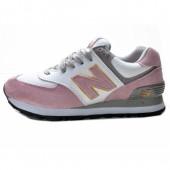 new balance roze grijs dames